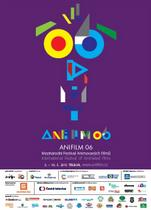Anifilm 06