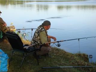 Rekreační rybaření