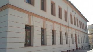 Škola na náměstí