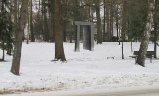 Pomník v Suchdole nad Lužnicí